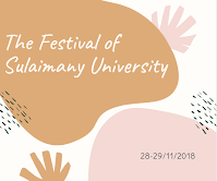 https://sites.google.com/a/univsul.edu.iq/commercee/uos-festival-pic