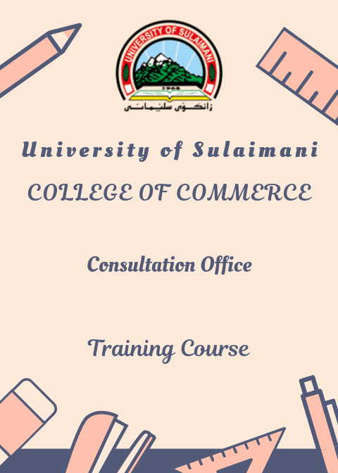 https://sites.google.com/a/univsul.edu.iq/commercee/course
