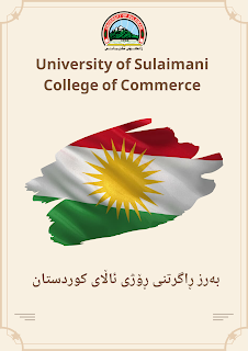 https://sites.google.com/a/univsul.edu.iq/commercee/news-events/events/flag_day